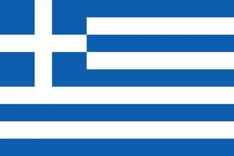 Grecia Bandiera