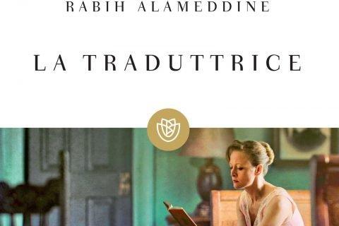 Rabih Alameddine la traduttrice