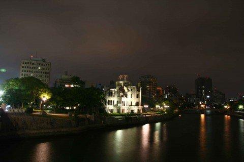 Giappone cupola della bomba a Hiroshima