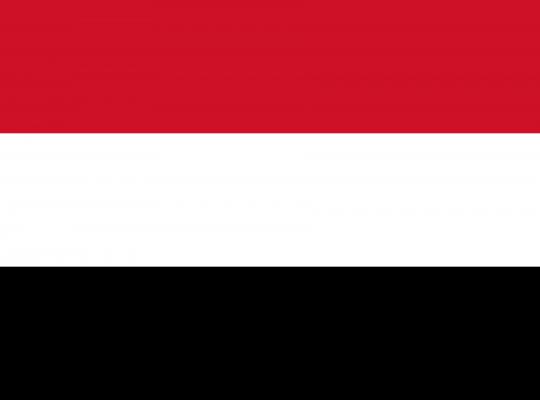Yemen bandiera