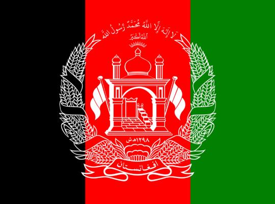 Afghanistan bandiera
