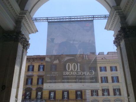 A spasso attraverso un secolo mentinfuga for Mostra palazzo delle esposizioni