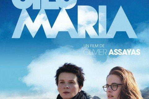 Sils Maria Olivier Assayas