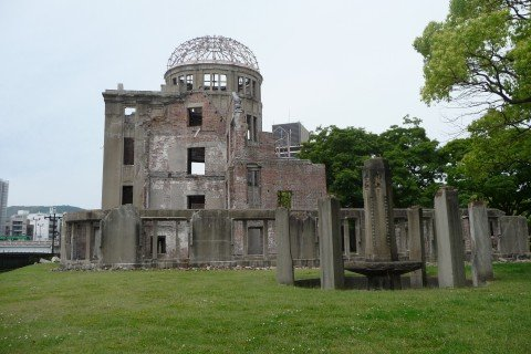 Giappone Hiroshima cupola bomba atomica