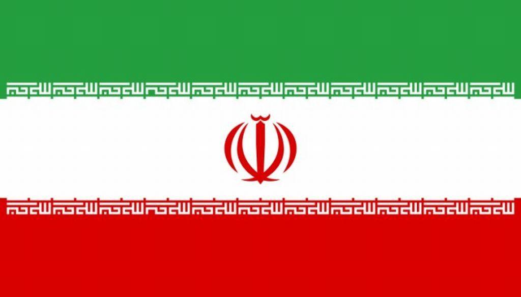 Iran bandiera