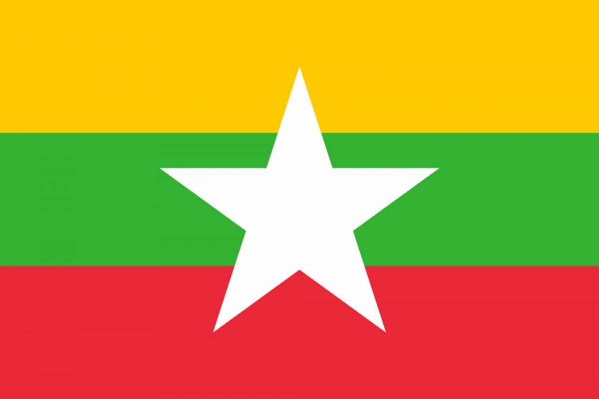 Myanmar Birmania bandiera