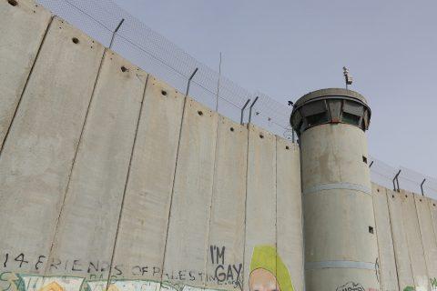 muro tra gaza e israele