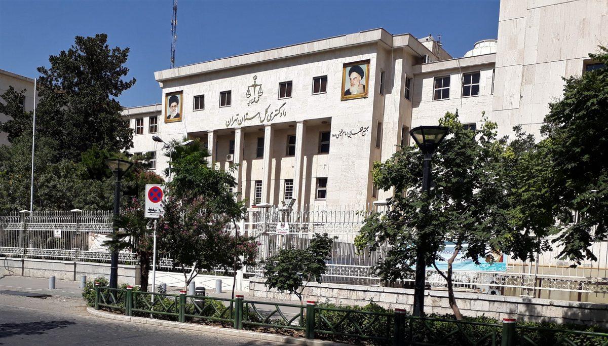 Iran Corte di giustizia a Teheran