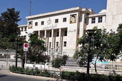 Corte di giustizia a Teheran