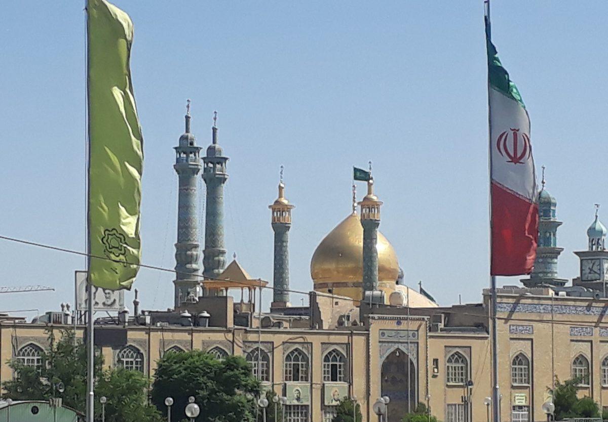 iran Qom
