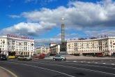 Bielorussia Minsk