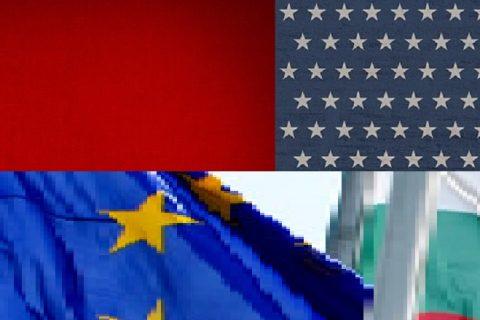 UE Cina USA