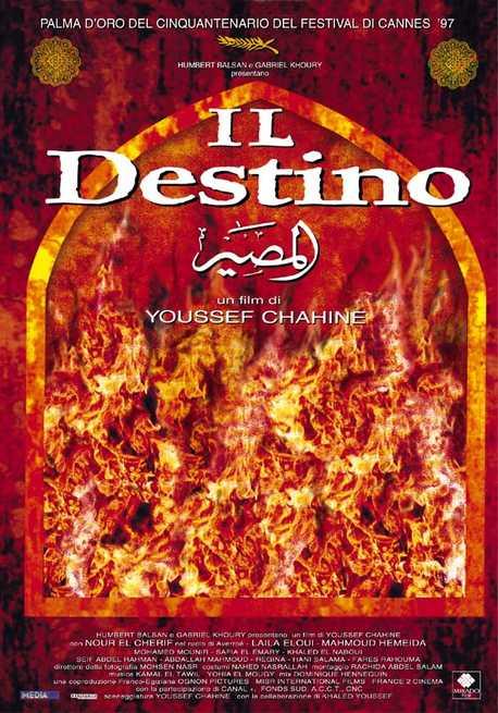 Il destino Al Massir Youssef Chahine